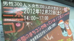 2012112513570001.jpg