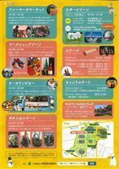 20191107駒沢ファンタジア2019_pages-to-jpg-0002(1).jpg