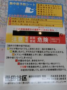 CIMG0938.JPG