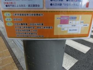 CIMG1078.JPG