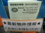 CIMG1151.JPG