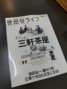 CIMG3738.JPG