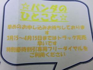 CIMG4168.JPG