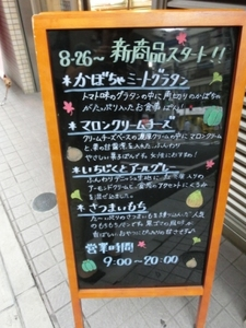 CIMG4657.JPG