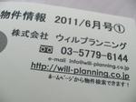 CIMG5641.JPG