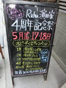 CIMG6618.JPG
