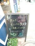 CIMG7019.JPG