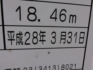 CIMG7088.JPG