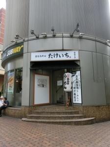 CIMG8648.JPG