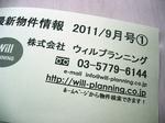 CIMG9265.JPG