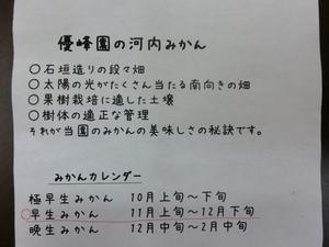 CIMG9567.JPG