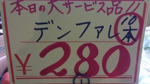 DSC_1853.jpg