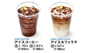 ファミマコーヒー.jpg