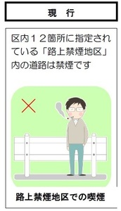 現行 - コピー.jpg