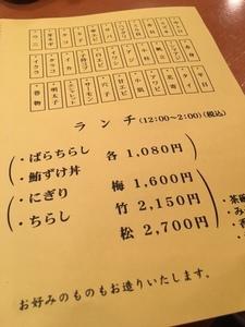IMG_0528.JPG