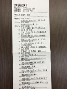IMG_3495.jpg
