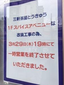 IMG_4306.JPG