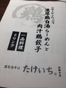 IMG_5234.JPG