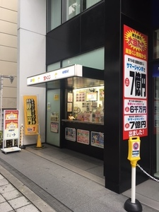 IMG_5407.JPG