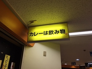 IMG_9181.JPG