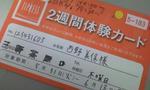 Photo289.jpg