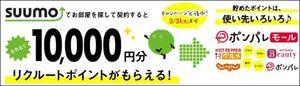 RpointCP2015.jpg