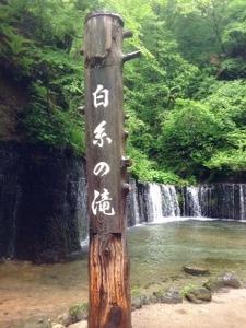 __ karu7.JPG