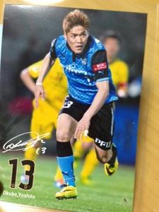 __yoshito.JPG