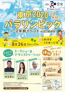 event099-01.jpg