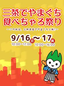 event104-01.jpg