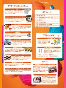 event110-02.jpg