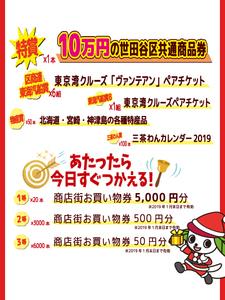 event115-02.jpg