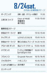 event124-02.jpg
