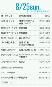 event124-03.jpg