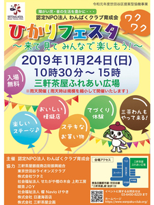 event131-01.jpg