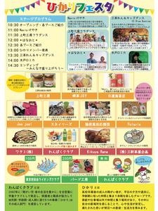 event131-02.jpg