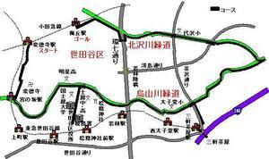 karasuyamagawaryokudo.jpg