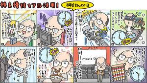 manga0210.jpg