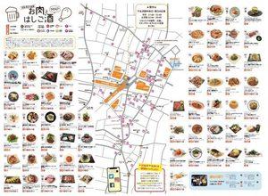 map_n-700x515.jpg