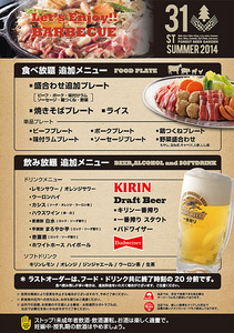 pic_menu_tabehodai_large.jpg