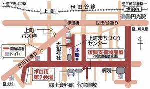 setagaya-boroichi01.jpg