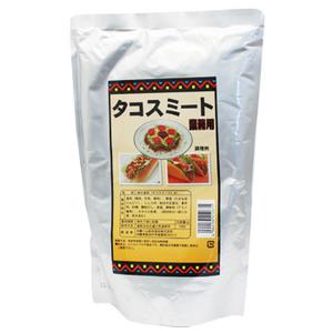 tacosumeet1k-s1.jpg